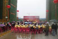 儋州市召開2014年建筑工程施工質量安全標準化工地現場觀摩